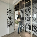 AluGold partition glass wall with vector print