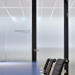 Glass partition with sandblast foil