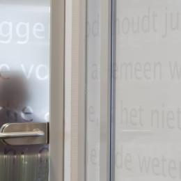 Tampered glass doors with text design privacy film