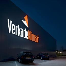 The Verkade klimaat building in Wateringen as sunset